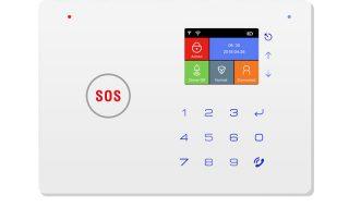 Enerna IoTech smart building automation home burglar alarm system